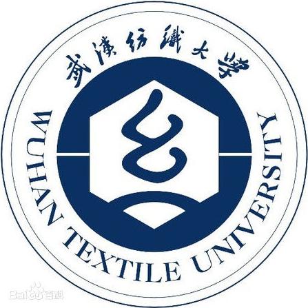 武汉纺织大学物流工程管理